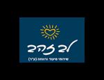 Lev-Zahav