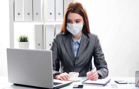 המלצות הגנה לארגונים ועסקים לעבודה מהבית בעקבות התפשטות נגיף הקורונה